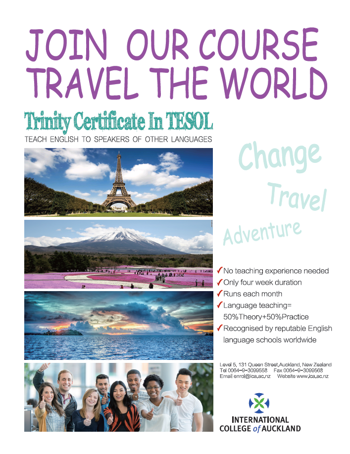 trinity cert tesol english as a The trinity cert tesol is an internationally recognised introductory qualification  for people interested in a career in teaching english as a foreign language.